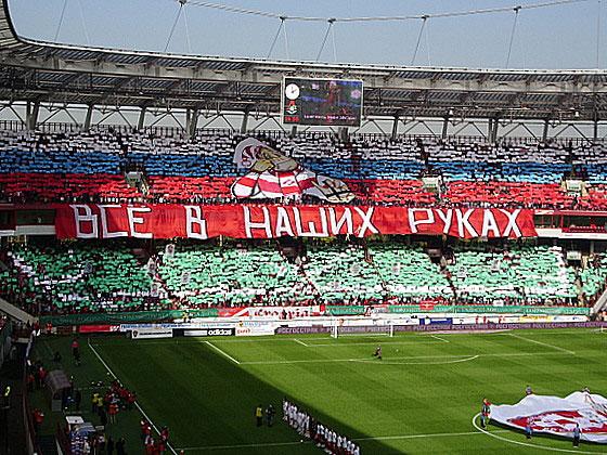 2007 Локомотив - Спартак 4-3